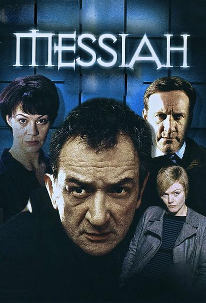 TV ratings for Messiah in Japan. BBC One TV series