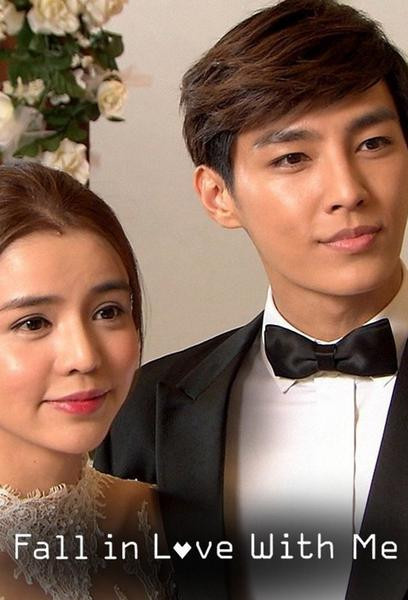 TV ratings for Fall In Love With Me (愛上兩個我) in Netherlands. TTV TV series