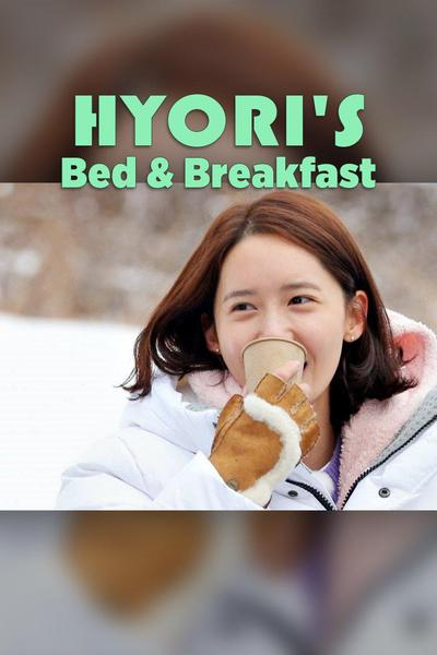 TV ratings for Hyori's Bed & Breakfast in the United Kingdom. JTBC TV series