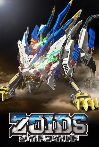 TV ratings for Zoids Wild in Colombia. MBS TV series