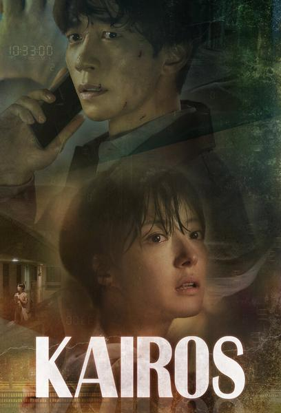 TV ratings for Kairos (카이로스) in the United States. MBC TV series