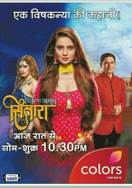 TV ratings for Vish Ya Amrit: Sitara in the United Kingdom. Viacom18 TV series