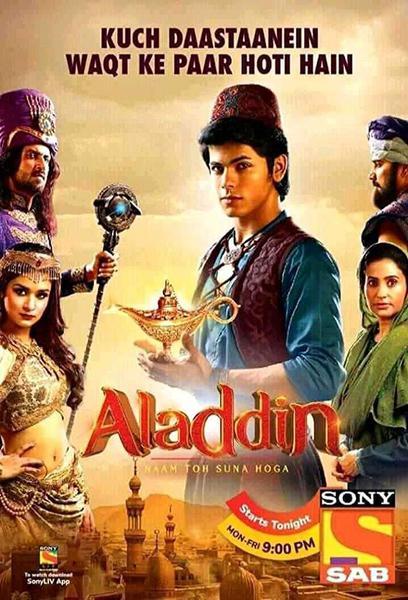 Aladdin - Naam Toh Suna Hoga