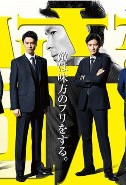 TV ratings for Chiisana Kyojin in the United States. TBS Television TV series