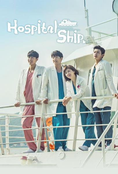 TV ratings for Hospital Ship in Italy. MBC TV series