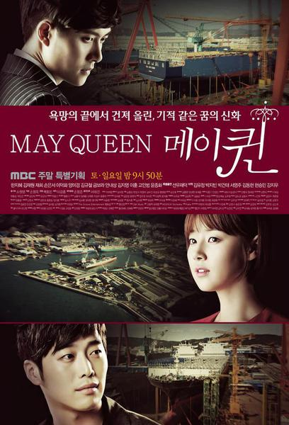 TV ratings for May Queen in the United Kingdom. MBC TV series