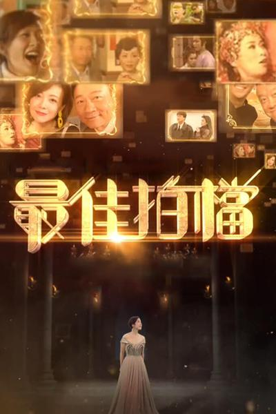 TV ratings for Telling Maria Sr 4 in Brazil. 無綫電視翡翠台 TV series