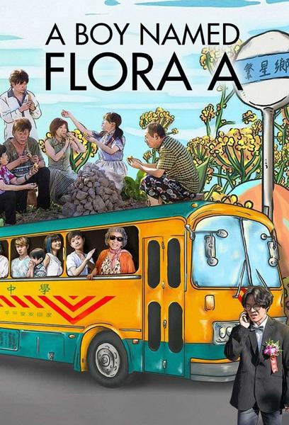 TV ratings for A Boy Named Flora A (植劇場 - 花甲男孩轉大人) in Mexico. GTV TV series