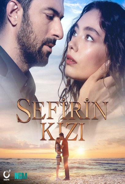 TV ratings for The Ambassador's Daughter (Sefirin Kizi) in Turkey. Star TV TV series
