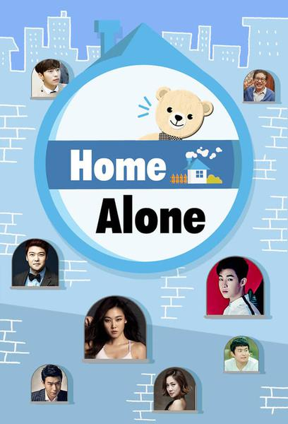 TV ratings for I Live Alone (나 혼자 산다) in the United States. MBC TV series
