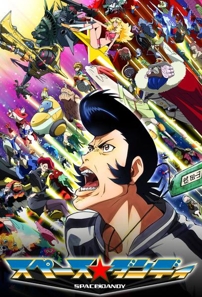 TV ratings for Space Dandy in France. Tokyo MX TV series