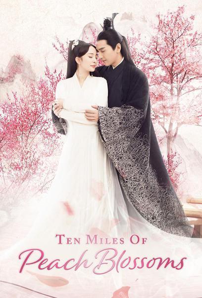 TV ratings for Eternal Love (三生三世十里桃花) in the United States. ZJTV TV series