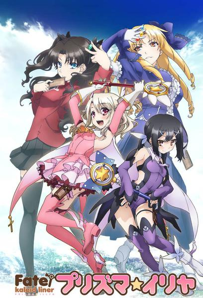 TV ratings for Fate/kaleid Liner Prisma Illya (プリズマ☆イリヤ) in Germany. Tokyo MX TV series