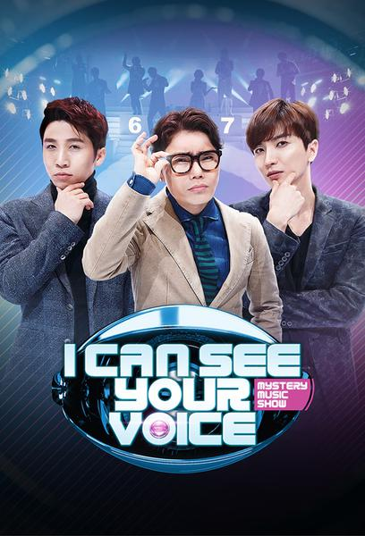 TV ratings for I Can See Your Voice Thailand in Mexico. Workpoint TV TV series