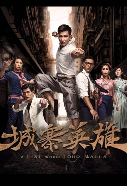 TV ratings for A Fist Within Four Walls (城寨英雄) in Poland. TVB TV series