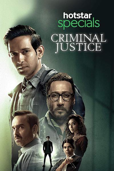 Criminal Justice (IN)