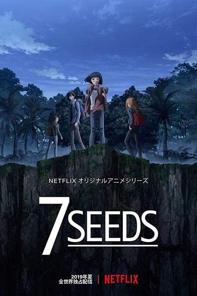 TV ratings for 7seeds in South Korea. Netflix TV series