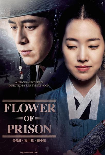 TV ratings for Flowers Of The Prison in Argentina. MBC TV series