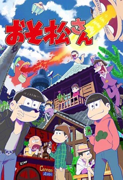 TV ratings for Mr. Osomatsu (おそ松さん) in South Korea. TV Tokyo TV series