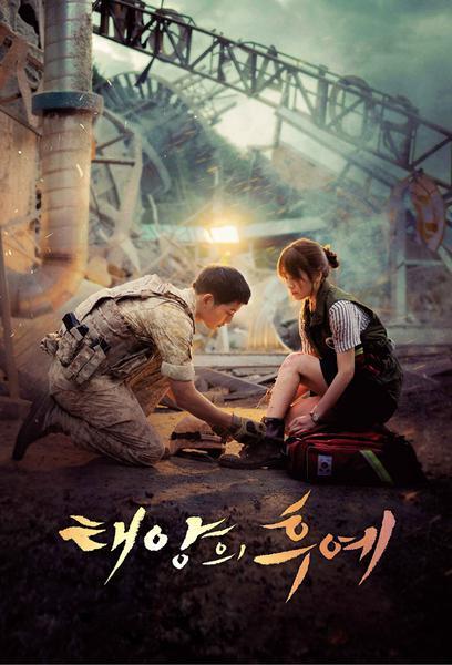 TV ratings for Descendants Of The Sun (태양의 후예) in the United Kingdom. KBS2 TV series
