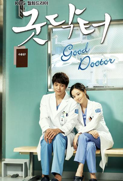 TV ratings for Good Doctor (굿 닥터) in South Korea. KBS TV series