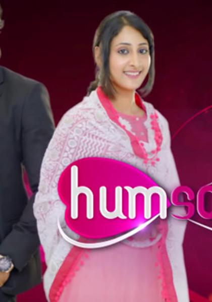 TV ratings for Humsafars in the United States. Sony Entertainment Television TV series