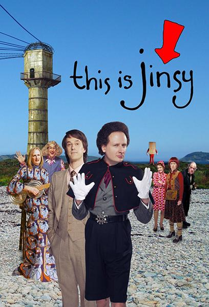 TV ratings for This Is Jinsy in South Africa. Sky Atlantic TV series