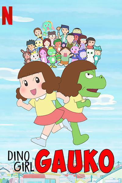 TV ratings for Dino Girl Gauko in Poland. Netflix TV series