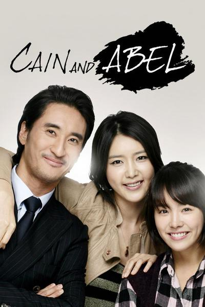 TV ratings for Cain And Abel in the United Kingdom. SBS TV series