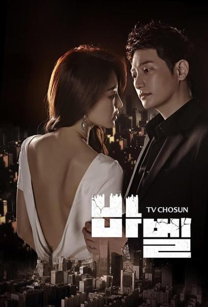 TV ratings for Babel in Brazil. TV Chosun TV series
