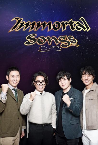 TV ratings for Immortal Songs in Turkey. KBS TV series