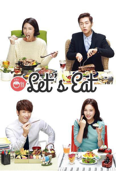 TV ratings for Let's Eat in Denmark. tvN TV series