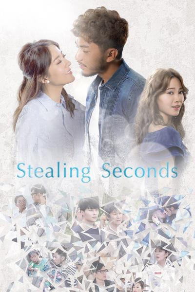 TV ratings for Stealing Seconds in Mexico. TVB TV series
