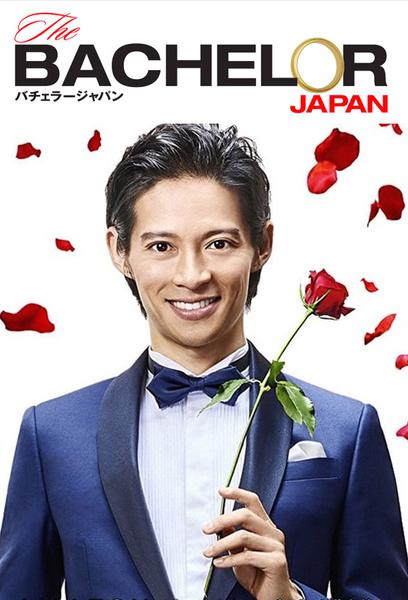 TV ratings for The Bachelor (JP) in Russia. Amazon Prime Video TV series