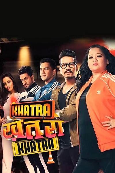 TV ratings for Khatra Khatra Khatra in India. Colors TV TV series