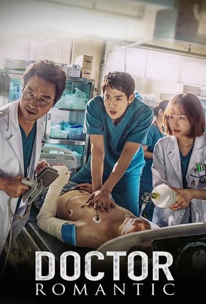 TV ratings for Romantic Doctor, Teacher Kim in South Korea. SBS TV series