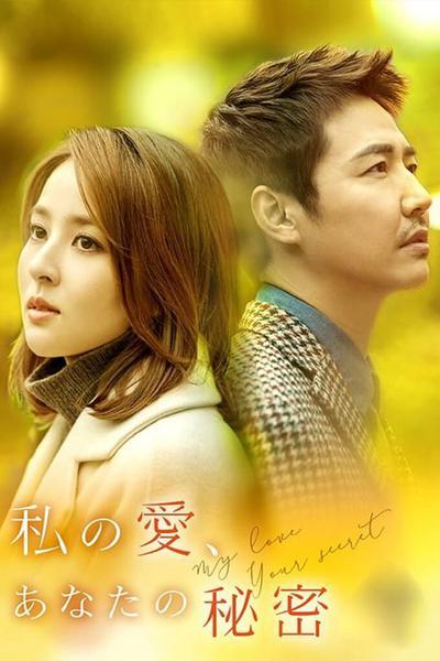 TV ratings for Hold Me Tight (손 꼭 잡고, 지는 석양을 바라보자) in Canada. MBC TV series