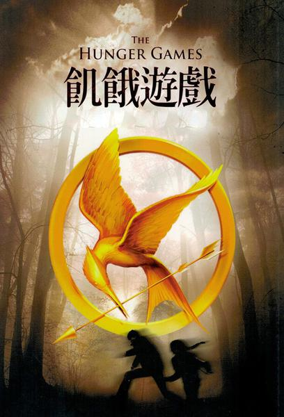 TV ratings for The Hunger Games (飢餓遊戲) in South Korea. China Television TV series