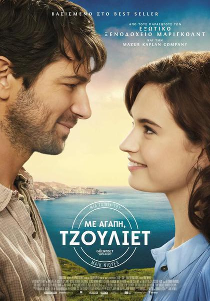TV ratings for The Guernsey Literary And Potato Peel Pie Society in Australia. Belga Films TV series