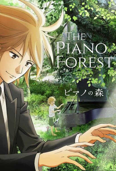 TV ratings for Forest Of Piano in France. Netflix TV series