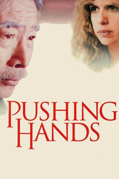 TV ratings for Pushing Hands in Japan. Zhejiang Television TV series