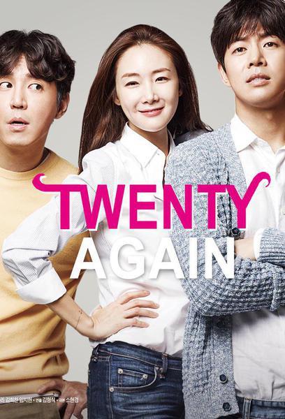 TV ratings for Veinte Otra Vez (두번째 스무살) in Thailand. tvN TV series