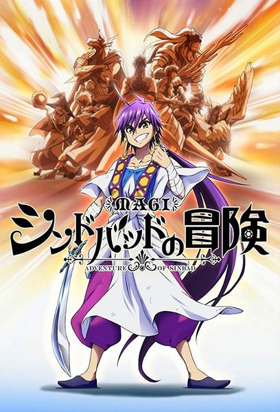 TV ratings for Magi: Adventure Of Sinbad in Chile. MBS TV series