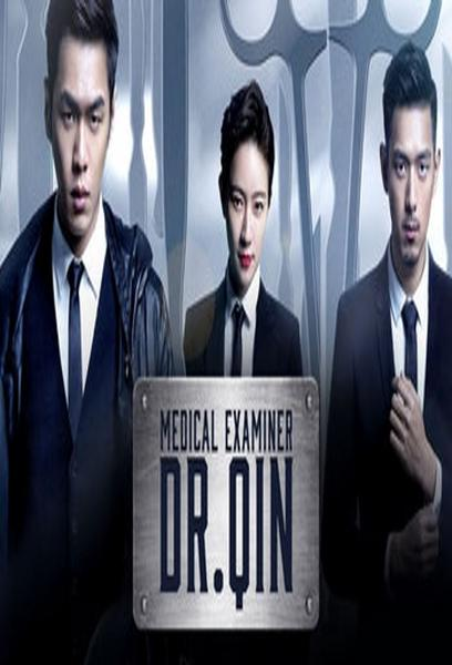 TV ratings for Medical Examiner Dr. Qin (法医秦明) in Chile. Sohu TV TV series