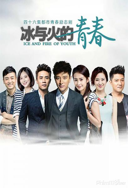 TV ratings for Ice And Fire Of Youth in France. Hunan Television TV series