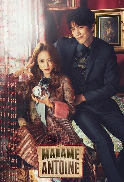 TV ratings for Madame Antoine: The Love Therapist in Japan. JTBC TV series