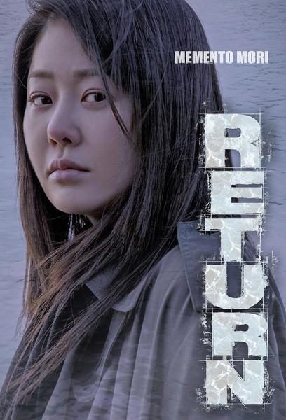TV ratings for Return in the United Kingdom. SBS TV TV series