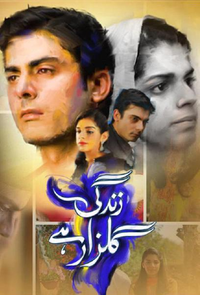 TV ratings for Zindagi Gulzar Hai in Mexico. Hum TV TV series