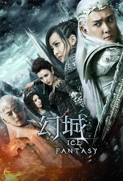 TV ratings for Ice Fantasy (幻城) in Denmark. Hunan Television TV series