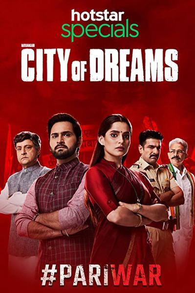 Mayanagari-city Of Dreams